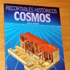 Coleccionismo Recortables: RECORTABLE HISTÓRICO COSMOS - Nº 7: ROMA II (VILLA ROMANA) - EDITORIAL SALVATELLA - AÑO 1992.. Lote 56818835