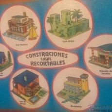 Coleccionismo Recortables: 6 RECORTABLES CONSTRUCCIONES. CUENTICOLOR. CHALET. AEROPUERTO. ESTACIÓN DE SERVICIO. 1991. Lote 54624386