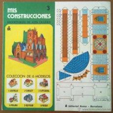 Coleccionismo Recortables: RECORTABLE MIS CONSTRUCCIONES Nº 3 CATEDRAL EDITORIAL ROMA BARCELONA 1977 26 X 26 CM (APROX). Lote 54755056