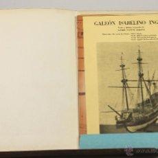 Coleccionismo Recortables: 7079 - EDICIONES BORRÁS,3 EJEMPLARES DE PLANOS. VV. AA.(VER DESCRIP). 1978.. Lote 52808667