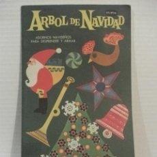 Coleccionismo Recortables: MANUALIDADES AÑOS 70 RECORTABLES DE ADORNOS NAVIDEÑOS. Lote 56193601