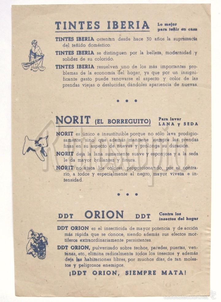 Coleccionismo Recortables: RECORTABLE PUBLICIDAD TINTES IBERIA NORIT DDT ORION INDUSTRIAS MARCA: CASA CHALET PALACETE - Foto 2 - 57043911