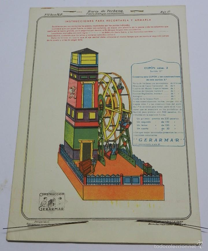 RECORTABLE DE CONTRUCCIONES CONSTA DE 8 HOJAS CON MOVIMIENTO. NORIA DE VERBENA, RECORTABLE GERARMAR. (Coleccionismo - Recortables - Construcciones)