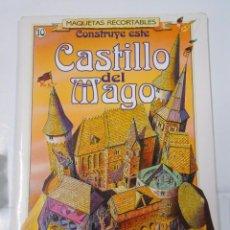Coleccionismo Recortables: CONSTRUYE ESTE CASTILLO DEL MAGO. MAQUETAS RECORTABLES Nº 10 . SUSAETA. TDK303. Lote 65913094