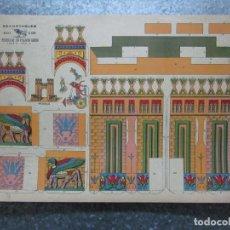 Coleccionismo Recortables: RECORTABLE PUERTA DE UN PALACIO ASIRIO. SERIE B, Nº 6. MARCA EL TORO. AÑOS 40. Lote 195173083