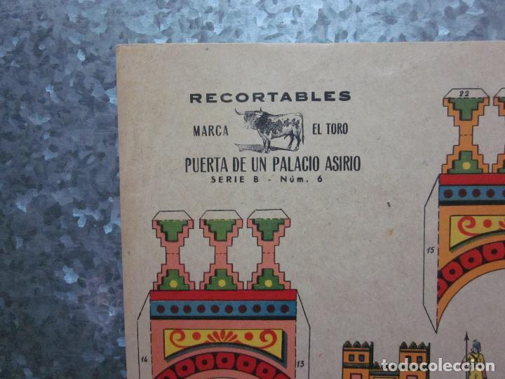 Coleccionismo Recortables: RECORTABLE PUERTA DE UN PALACIO ASIRIO. SERIE B, Nº 6. MARCA EL TORO. AÑOS 40 - Foto 2 - 195173083