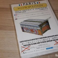 Coleccionismo Recortables: ESTACIÓN DE METRO DE PARIS PARA CONSTRUIR. POSTAL. Lote 82200064