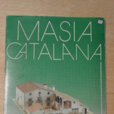 Coleccionismo Recortables: .1 RECORTABLE ARQUITECTURA RURAL ** MASIA CATALANA ** AÑO 1992 - SALVATELLA. Lote 156669774