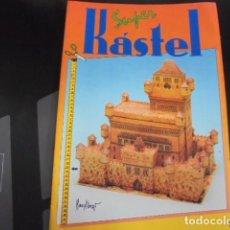 Coleccionismo Recortables: SUPER KASTEL MORENO FLOREZ - CONSTRUIR CASTILLO 1 - CON BEL 1990 - ENVIO GRATIS / JAMAS USADO. Lote 88738624