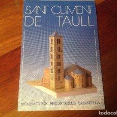 Coleccionismo Recortables: RECORTABLE DE CONSTRUCCIÓN SANT CLIMENT DE TAULL. Lote 97407507