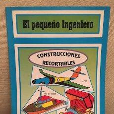 Coleccionismo Recortables: RECORTABLES EL PEQUEÑO INGENIERO EDICC. CUENTICOLOR AÑOS 90. Lote 97641615