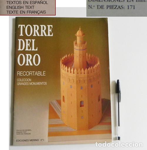 RECORTABLE DE LA TORRE DEL ORO - MONUMENTO SEVILLA - ANDALUCÍA ESPAÑA - MÁS RECORTABLES EN VENTA (Coleccionismo - Recortables - Construcciones)