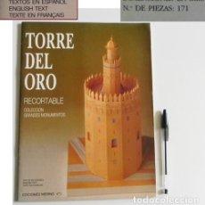 Coleccionismo Recortables: RECORTABLE DE LA TORRE DEL ORO MONUMENTO SEVILLA ANDALUCÍA ESPAÑA MAQUETA - MÁS RECORTABLES EN VENTA. Lote 109574375