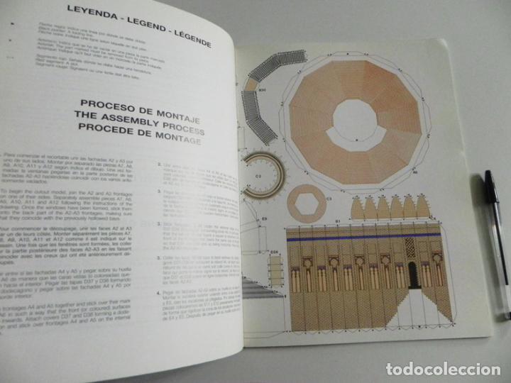 Coleccionismo Recortables: RECORTABLE DE LA TORRE DEL ORO MONUMENTO SEVILLA ANDALUCÍA ESPAÑA MAQUETA - MÁS RECORTABLES EN VENTA - Foto 3 - 109574375