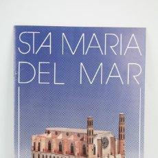 Colecionismo Recortáveis: RECORTABLE EN CATALÁN - SANTA MARÍA DEL MAR - EDITORIAL SALVATELLA - SIN ESTRENAR. Lote 111769119