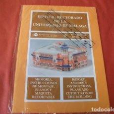 Coleccionismo Recortables: MAQUETA RECORTABLE DEL ANTIGUO EDIFICIO DE CORREOS ACTUAL RECTORADO (MÁLAGA). Lote 219330101