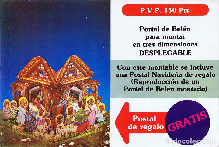 PORTAL DE BELEN PARA MONTAR EN POSTAL DESPLEGABLE 3D. DEANA, 1981. OFRT (Coleccionismo - Recortables - Construcciones)