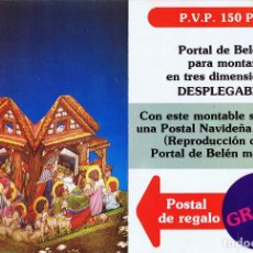 Coleccionismo Recortables: PORTAL DE BELEN PARA MONTAR EN POSTAL DESPLEGABLE 3D. DEANA, 1981. OFRT. Lote 147670682