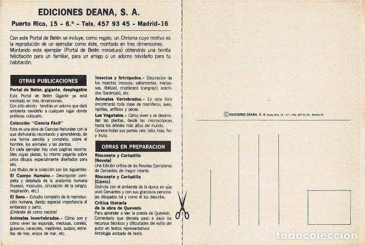 Coleccionismo Recortables: PORTAL DE BELEN PARA MONTAR EN POSTAL DESPLEGABLE 3D. Deana, 1981. OFRT - Foto 2 - 147670682