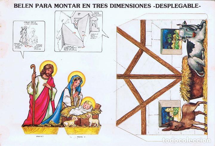 Coleccionismo Recortables: PORTAL DE BELEN PARA MONTAR EN POSTAL DESPLEGABLE 3D. Deana, 1981. OFRT - Foto 6 - 147670682