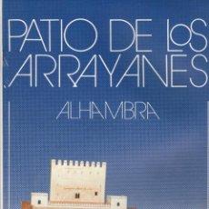 Colecionismo Recortáveis: RECORTABLE PATIO DE LOS ARRAYANES DE LA ALHAMBRA DE GRANADA. EDIT SALVATELLA 1987. Lote 115418311