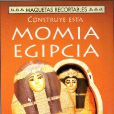 Coleccionismo Recortables: RECORTABLE MOMIA EGIPCIA. 1995. Lote 116562831