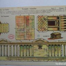 Coleccionismo Recortables: LA TIJERA.SERIE 5 Nº 62 TEMPLO ROMANO. Lote 116908163