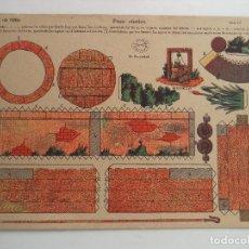 Coleccionismo Recortables: LA TIJERA SERIE 10.POZO RUSTICO.Nº7. Lote 118697967