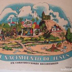 Coleccionismo Recortables: LA TIJERA.EL NACIMIENTO DE JESUS. Lote 119181203
