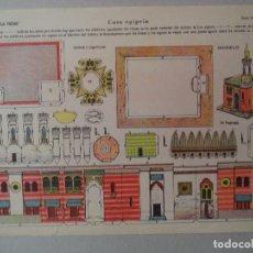 Coleccionismo Recortables: LA TIJERA SERIE 10 CASA EGIPCIA Nº 257. Lote 119210839