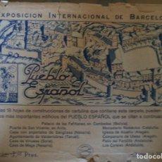 Coleccionismo Recortables: LA TIJERA.EXPOSICION INTERNACIONAL DE BARCELONA.AÑO 1929.. Lote 119256207
