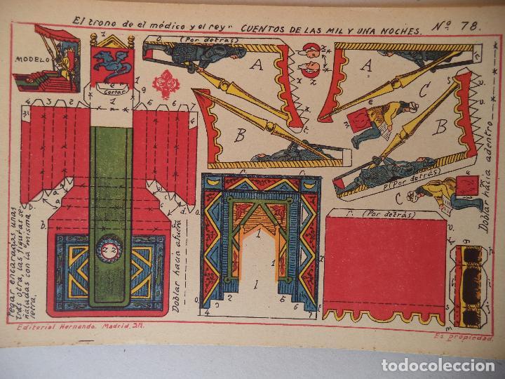 Coleccionismo Recortables: RECORTABLE HERNANDO EL TRONO DEL MEDICO Y EL REY CUENTOS DE LAS MIL Y UNA NOCHE Nº 78 - Foto 2 - 121015983