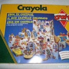 Coleccionismo Recortables: JUEGO CRAYOLA CREA TU CASTILLO - CORTAR PEGAR Y ARMAR - NUEVO A ESTRENAR. Lote 123280463