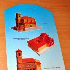 Coleccionismo Recortables: CARPETA 3 RECORTABLES DE EDIFICIOS SINGULARES DE ALBACETE (6 HOJAS) - ED. DIPUTACIÓN DE ALBACETE.. Lote 124604423