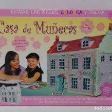 Coleccionismo Recortables: MAQUETAS RECORTABLES CASA DE MUÑECAS SUSAETA. COLOREA Y JUEGA.. Lote 125314031