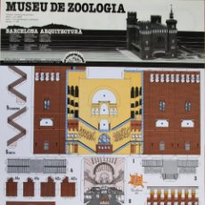 Coleccionismo Recortables: RECORTABLE EDIFICIO MUSEO DE ZOOLOGIA DE BARCELONA. 1888. Lote 125972471