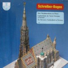Coleccionismo Recortables: RECORTABLE CATEDRAL DE SAN ESTEBAN DE VIENA . . Lote 125973927