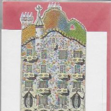 Coleccionismo Recortables: GAUDÍ. CASA BATLLÓ.BCN : LA CIUTAT DE PAPER.. Lote 126801967