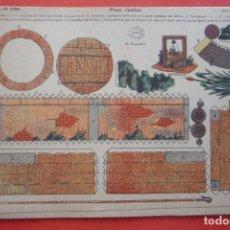 Coleccionismo Recortables: 'POZO RÚSTICO'. EDICIONES LA TIJERA SERIE 10 Nº 7. TAMAÑO 22,5X32,5 CM. Lote 135242042