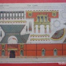Coleccionismo Recortables: 'CASA CASTILLO. EDICIONES LA TIJERA SERIE 10 Nº 52. TAMAÑO 22,5X32,5 CM. Lote 135243386