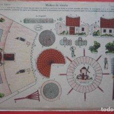 Coleccionismo Recortables: 'MOLINO DE VIENTO'. EDICIONES LA TIJERA SERIE 10 Nº 3. TAMAÑO 22,5X32,5 CM. Lote 135243850