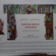Coleccionismo Recortables: RECORTABLE TEATRITO.:LEGENDS OF MATHIAS REX. Lote 137979638