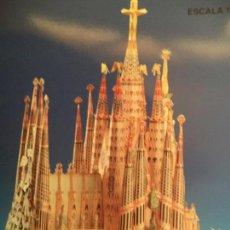 Coleccionismo Recortables: TEMPLO DE LA SAGRADA FAMILIA. 1992 TROQUELADO SUSAETA. Lote 147210230