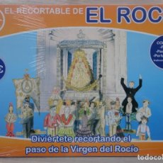 Coleccionismo Recortables: CUADERNO RECORTABLE.EL PASO DE LA VIRGEN DEL ROCIO.. Lote 147454014