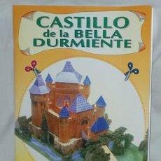 Coleccionismo Recortables: RECORTABLE DE CONSTRUCCIÓN CASTILLO DE LA BELLA DURMIENTE, ED. SUSAETA, 1996. Lote 147587794