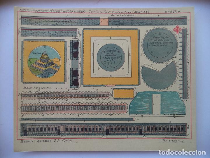 HERNANDO Nº 178 M CASTILLO DE SNAT·ANGELO EN ROMA ITALIA EDIFICIOS Y MONUMENTOS CELEBRES DE TODO EL (Coleccionismo - Recortables - Construcciones)