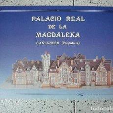 Coleccionismo Recortables: +MGRT+ RECORTABLE DEL PALACIO REAL DE LA MAGDALENA, SANTANDER, CANTABRIA. Lote 151634478
