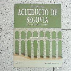 Coleccionismo Recortables: +MGRT+ RECORTABLE DEL ACUEDUCTO DE SEGOVIA. Lote 151635950
