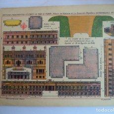 Coleccionismo Recortables: HERNANDO Nº 181 M PALACIO DEL GOBIERNO DE LA ASUNCION REPUBLICA DEL PARAGUAY.EDIFICIOS Y MONUMENTOS . Lote 151710186