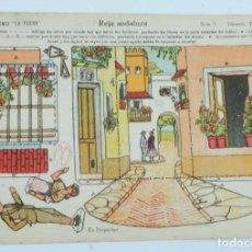 Coleccionismo Recortables: RECORTABLE REJA ANDALUZA, SERIE 5 NUM. 37, EDICIONES LA TIJERA, MIDE 23,5 X 17 CMS.. Lote 154263762